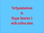Skype Session1