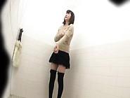 Japanese Ho Pee In Toilet