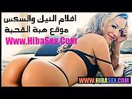 Maroc Salope Bnat