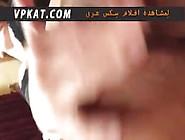 Arab Sex Amateur Egypt