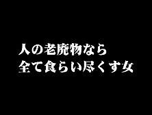 Japanese Lesbian Scat 16