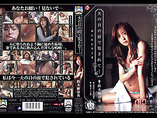 Manami Suzuki In Banged Behind Husband