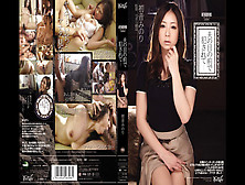 Minori Hatsune In Banged In Front Of Husband