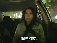 Japanese Wife Needs Sex