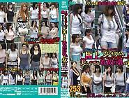 Perfect Body With Premium Majority Astonishing! !woman Vol. 3 'bi