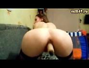 Big Ass Babe Has A Dildo Stuck In Her Ass