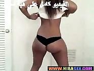 Webcam Striptease Marocaine Sexy Algerie