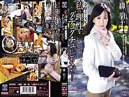 Tomoko Yanagi In Mating Wife Daughter Part 2