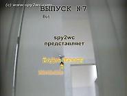 Spy2Wc 072