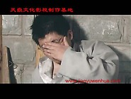 Chinese Execution