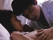 Asia Taiwan Porn Movie Angel Heart 1995