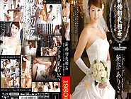 Niina Arisa In There Are New Bride Nana Soiled Honeymoon First N