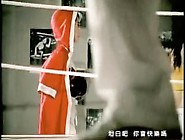 Taiwanes Girl Boxing Music Video