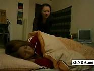 Zenra Bottomless Family