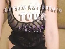 Sakura Sena Adventure Tour - Vol.  12