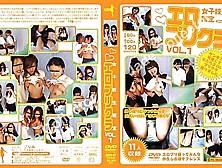 Jade Brill Schoolgirls Photobooth Exposure