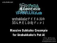 Massive Creampie Bukkake
