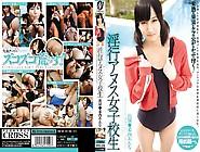 Anna Kiuchi In Promiscuous Habit Anus Schoolgirl Part 2. 1