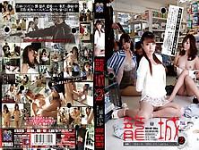 Aika Miura,  Homami Takasaka,  Asuka 2 In Confinement 2 Part 2
