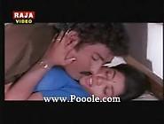 Devika Hot Masala