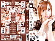 Yu Namiki In Lady And Butlers Part 2. 1