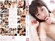 Yuki Itano In Paipan Girl Loves Deep Kiss Part 2. 3