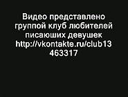 Russian Mistress Piss Compilation