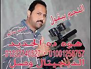 النجم محمد سالم ورقص الفروسيه - Youtube. Flv