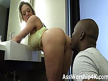 Dee Williams Perfect Behind To Worship
